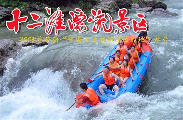 桂林十二滩漂流MDP型自平衡矿用耐磨多级泵