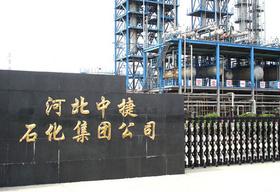 中捷石化选用中联油泵