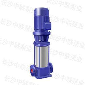 GDL型不銹鋼立式多級泵