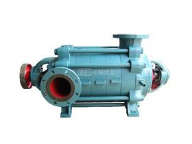 D型多級泵