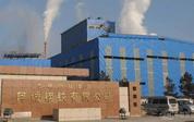 长沙中联泵业:安全生产重于泰山 化工企业应提高设备安全性