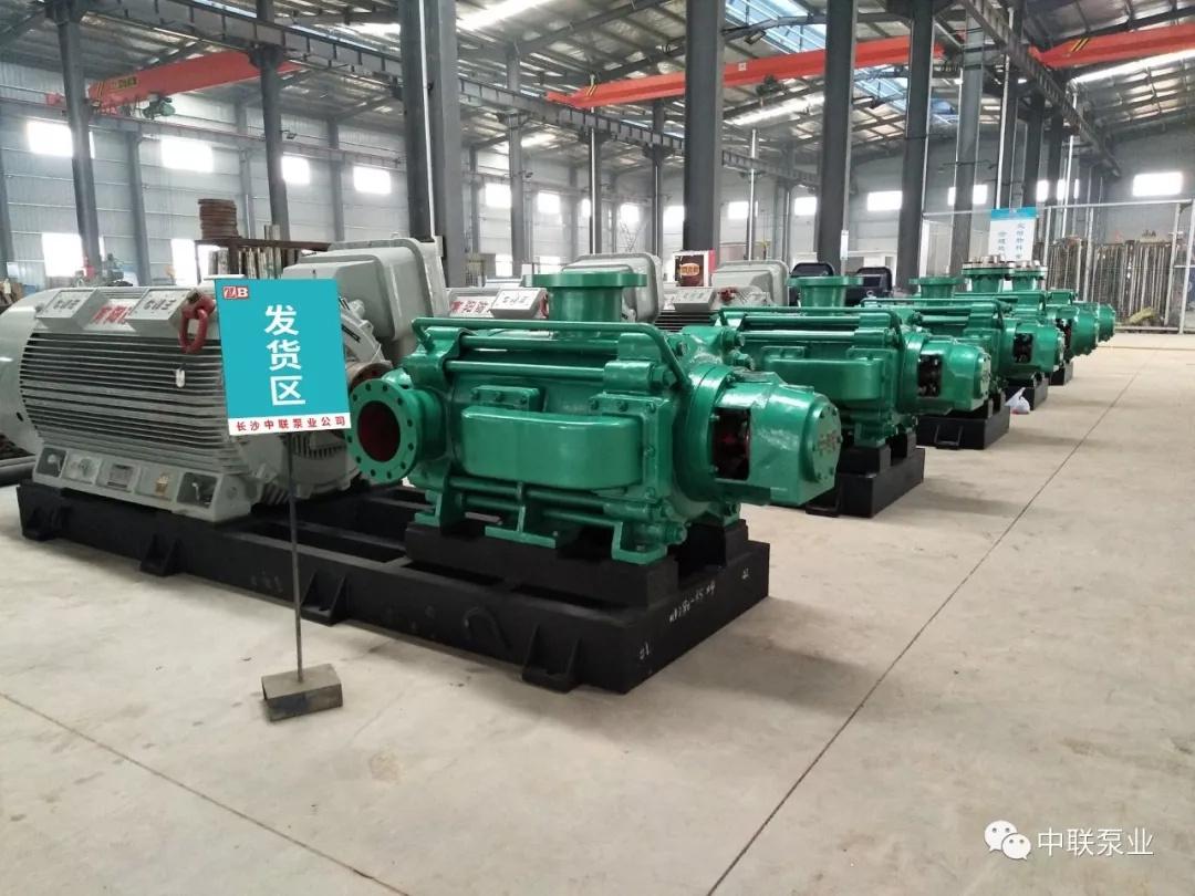 MD(P)200-50×6矿用多级泵