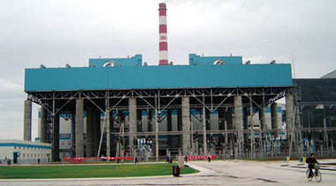 新疆米东热电厂