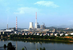 華電福建永安發電有限公司