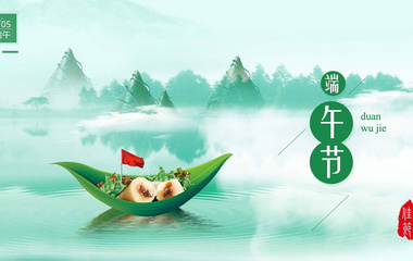长沙中联泵业2019端午节放假通知