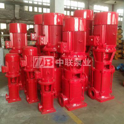 XBD-L型立式管道消防泵