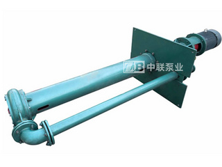 YZ型立式液下渣漿泵