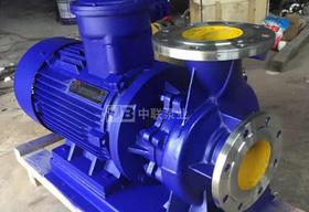 华翔有色金属公司采购管道泵10台