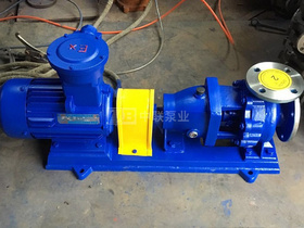 IH型卧式单级单吸不锈钢化工泵