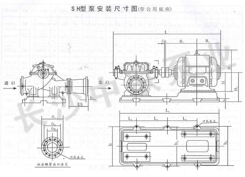 sh split pump installation size drawing