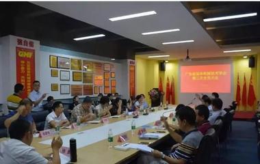 万达国际娱乐泵业董事长潘世群当选为广东省流体机械技术学会理事