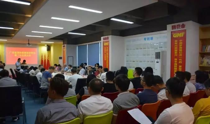 广东省流体机械技术学会会员大会