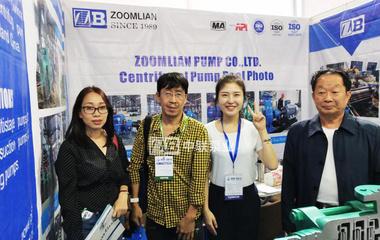 2019越南國際工業博覽會:長沙中聯泵業創新產品 硬核圈粉