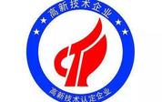 """喜訊!祝賀我公司榮獲""""湖南省2019年第二批擬認定高新技術企業"""""""