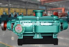 四川鑫和礦業公司MDP型煤礦用耐磨多級泵