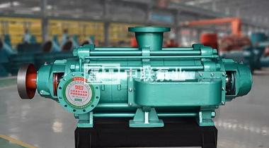四川鑫和矿业公司MDP型煤矿用耐磨多级泵