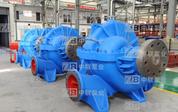 长沙中联泵业股份有限公司中开泵订货须知