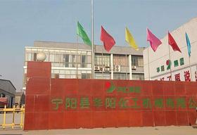 宁阳县华阳化工机械公司下单DYP自平衡多级离心油泵