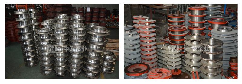 不锈钢叶轮生产厂家仓库一角