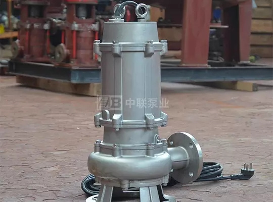 WQ stainless steel submersible sewage pump for sewage treatment plant