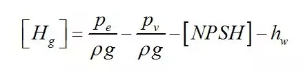 Calculation formula for installation height of self-balancing multistage centrifugal pump