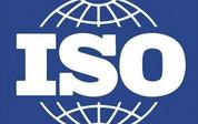 中联泵业顺利通过ISO三体系复审更名换证