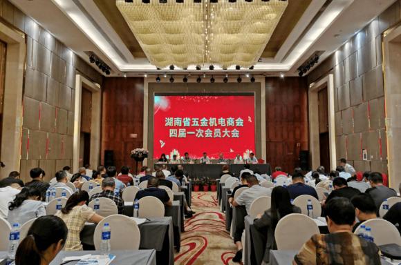 中联泵业董事长潘世群 当选湖南五金机电商会会长