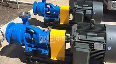 山西俊燕冶金有限公司购买疏水泵、冷凝泵