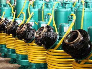 BQS系列矿用隔爆型排污排沙潜水电泵
