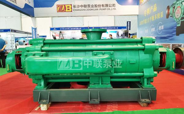 MDP矿用多级泵