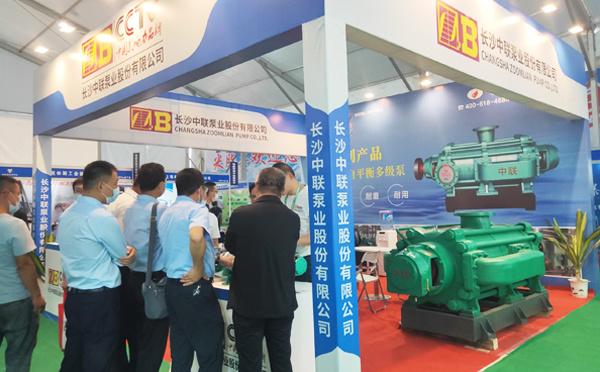 我公司携专利产品自平衡多级泵精彩亮相第15届榆林国际煤博会