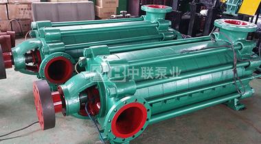 紫金鎢業集團MD450-60臥式耐磨多級離心泵兩臺