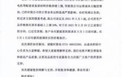 中联泵业2021产品涨价通知