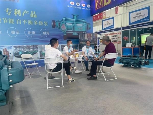 长沙中联泵业自平衡新技术在中国(北京)国际矿业展览会备受瞩目
