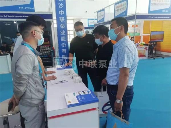 长沙中联泵业自平衡新技术在中国(北京)国际矿业展览会备受瞩目2