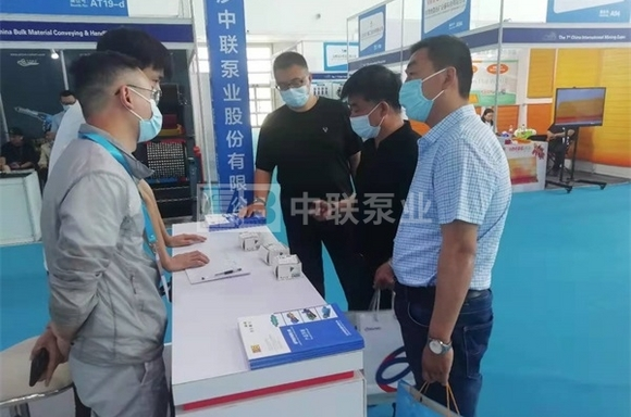 长沙中联泵业自平衡多级泵新技术在中国(北京)国际矿业展览会备受瞩目