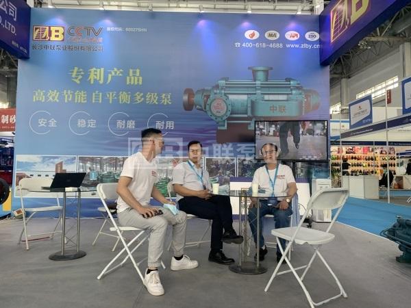 长沙中联泵业自平衡新技术在中国(北京)国际矿业展览会备受瞩目1