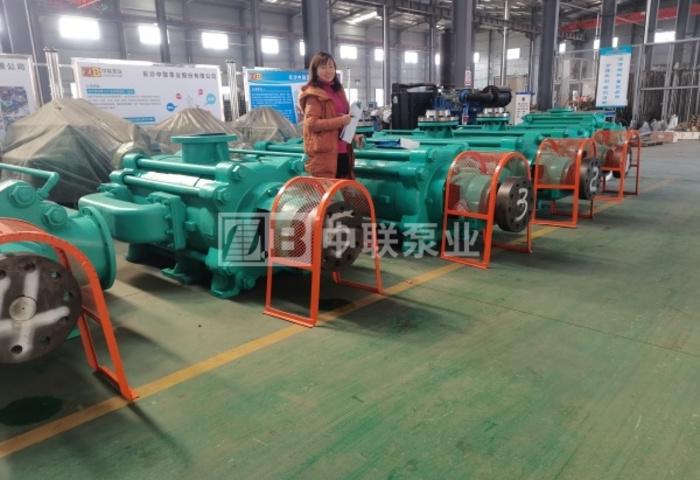 万丰力技术公司采购自平衡矿用多级泵