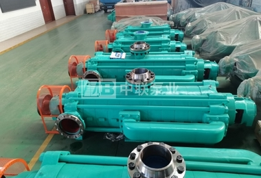 中铁集团矿业公司采购矿用多级泵等一批泵