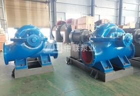 湖南某水利水电建设公司采购中开泵双吸泵2台