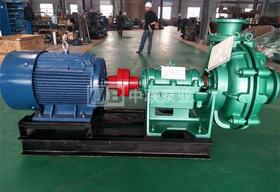 艾逊工业设备公司采购渣浆泵