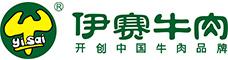 河南万博牛肉股份有限公司