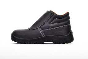 (SLM-8011)Safety Shoes