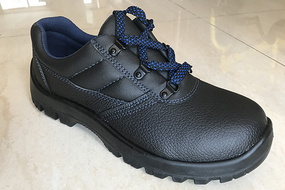 (SLM-6886)Safety Shoes