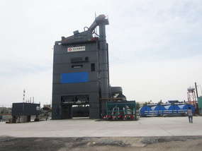 Asphalt Mixing Plant on Inner Mongolia Highway