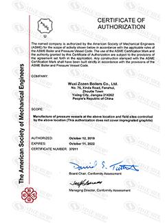 شهادة التفويض مع ختم الصلب ASME U