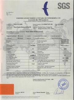 شهادة التفويض بEU CE-PED