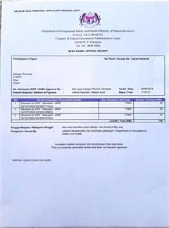 شهادة التفويض بDOSH لماليزيا