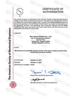 شهادة التفويض مع ختم الصلب ASME S
