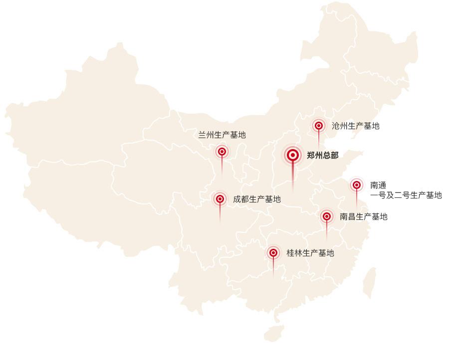 天途路业集团基地分布图